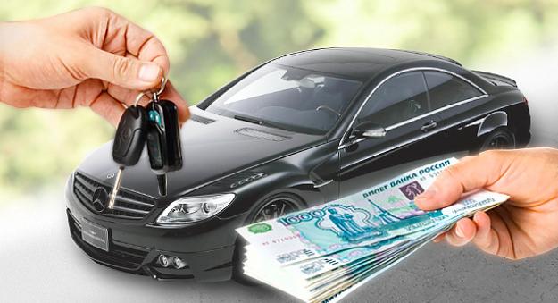 Деньги под залог автомобиля авто остаётся у вас в оренбурге