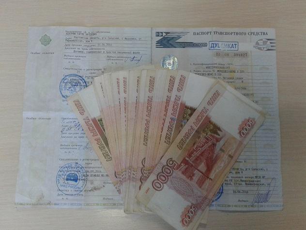 Банк восточный кредит под залог авто условия отзывы